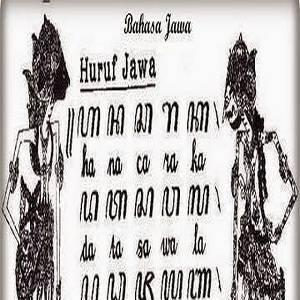 Negara di Dunia Yang Menggunakan Bahasa Jawa di Luar Negeri