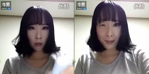 Rahasia Make Up Perempuan Korea Selatan