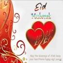 Gambar Ucapan Selamat Idul Fitri Bahasa Inggris